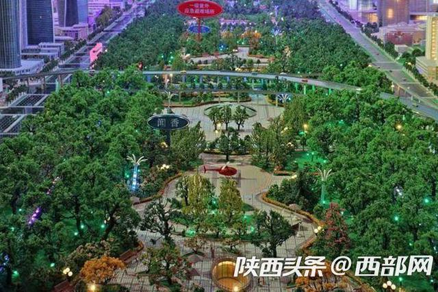 全國最大城市林帶7月1日開放 從幸福林帶看西安城東之變