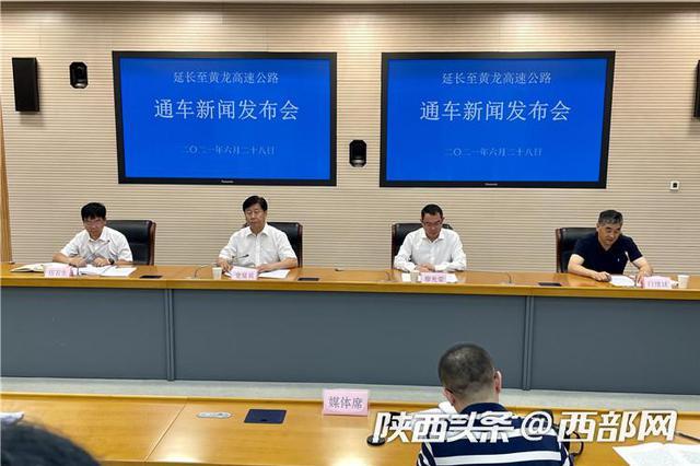 定了!延長至黃龍高速公路6月30日開放通行