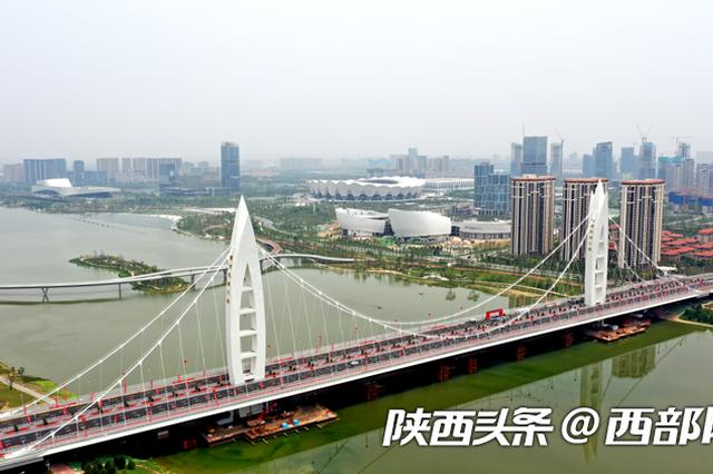空間雙索面自錨式懸索橋 西安灞河元朔大橋到底長啥樣?