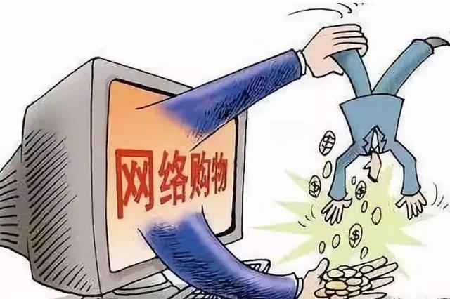 女子網購被詐騙團伙盯上 灞橋民警耐心講解及時止損