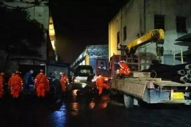 榆林一煤矿透水5人失联 原因系未严格执行水害防治措施
