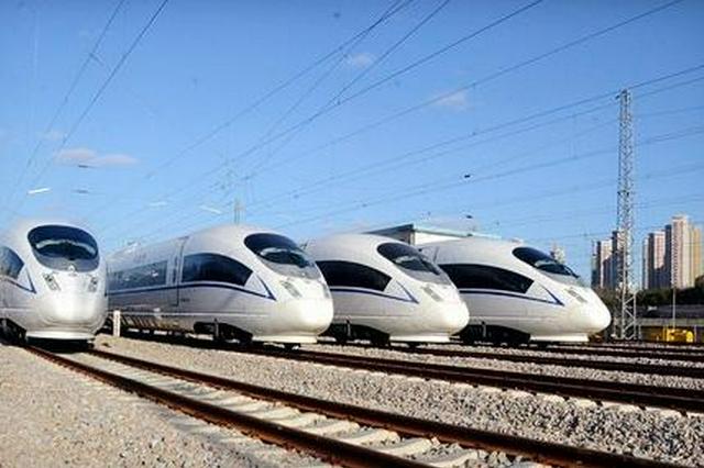 铁路部门紧急加开西安北至上海虹桥高铁列车2对