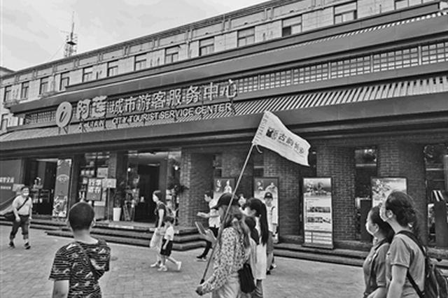 """西安蓮湖區開放""""阿蓮""""游客服務中心"""