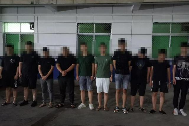 臨潼警方搗毀一處洗錢窩點 11名嫌疑人被刑事拘留