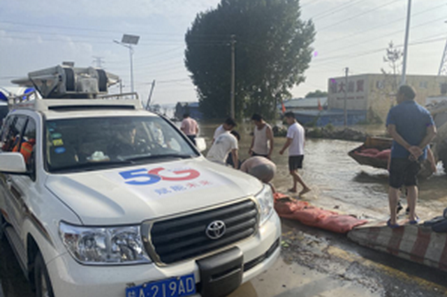 中国电信西安机动通信局抢先开通新乡泄洪区移动信号