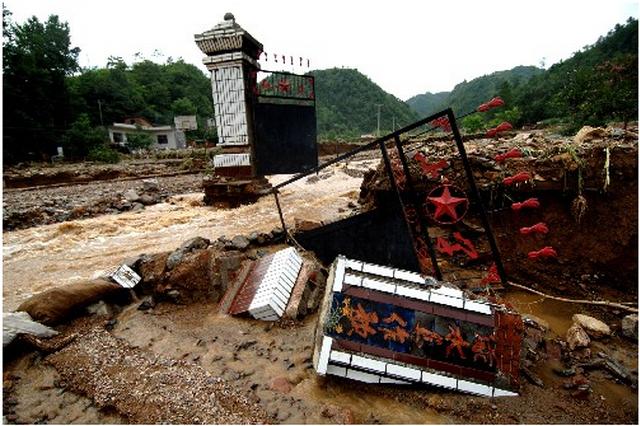 洛南特大暴雨洪澇災害直接經濟損失94877.23萬元