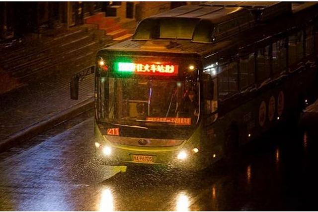 西安公交连续16天为高铁晚点备勤 服务到站旅客