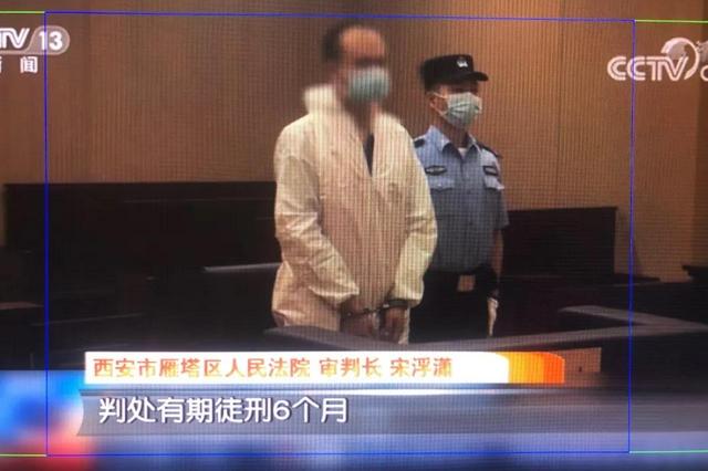 西安一男子从21楼扔下25斤重椅子,判了!