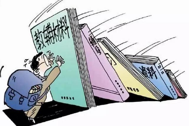 女人喷潮完整在线观看省亚洲AV无码兔费综合厅:不得强制或变相强制学校或学生订购教辅材料