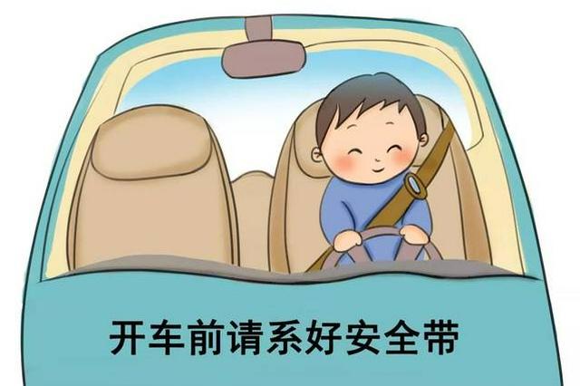 西安专项整治高速公路行车不系安全带违法行为
