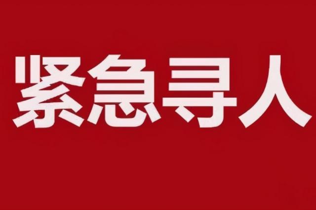 大连、南京病例密接者陕西境内活动轨迹公布 两地紧急寻人