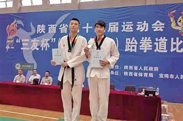 东京奥运会跆拳道混合团体表演赛  汉中小伙唐皓摘金