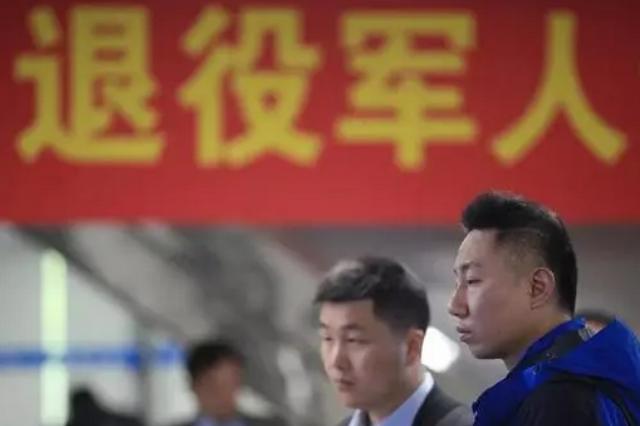 陕西省首家退役军人涉税事项服务站在铜川成立