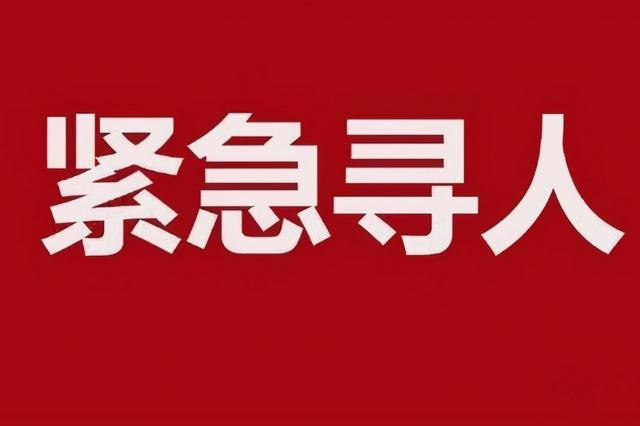 紧急寻人!请7月27日参加富平刘集镇卤泊滩集会的人员及时报备