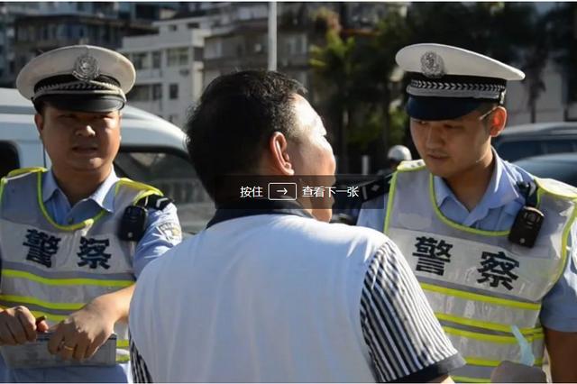 """打工迷路流浪5天 民警""""追踪""""寻人"""