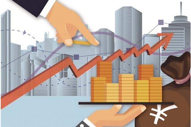 上半年我省地方财政收入完成1439亿元 地方财政收入持续增长