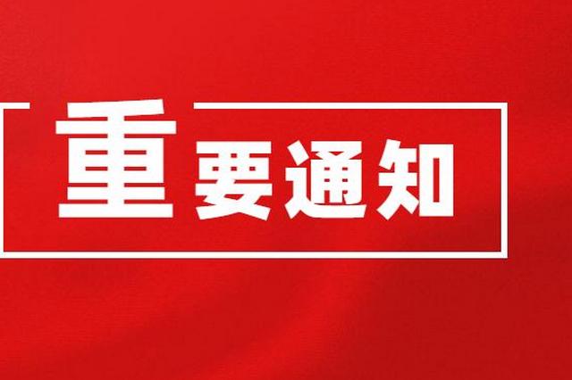 郑州已报告63人感染 西安又有8地宣布暂停、关闭