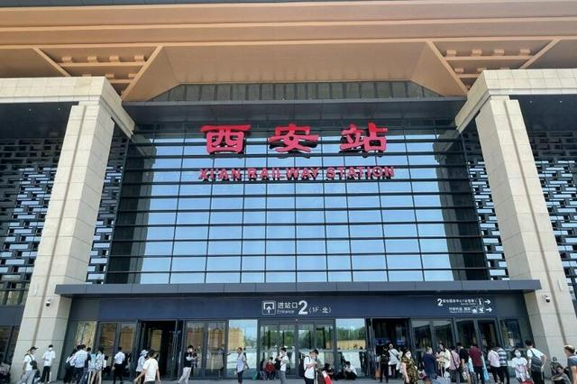 坐火车来西安啥政策?西安火车站疫情防控再升级
