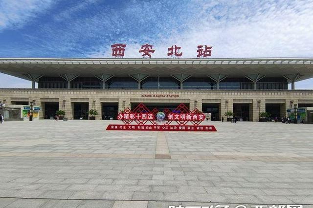 8月5日起 徐兰高铁陕西这五个站点间推出计次票
