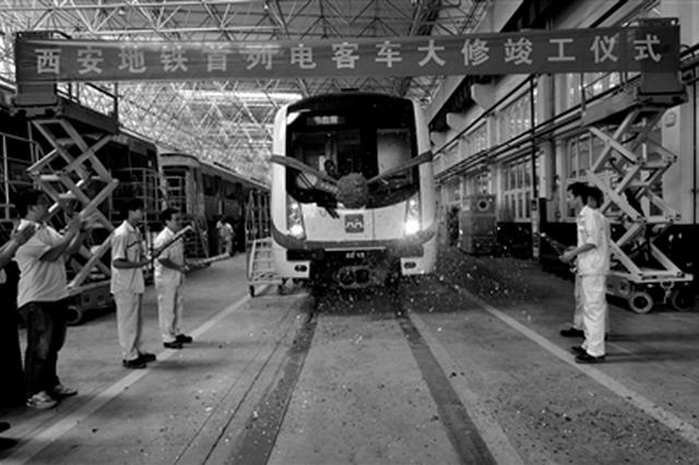 西安地铁2号线首列电客车大修圆满完成