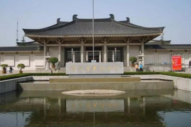 陕西历史博物馆今起暂停开放 恢复开放时间另行通知