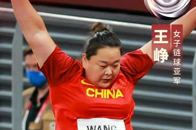 陕西姑娘王峥东京奥运会女子链球摘银