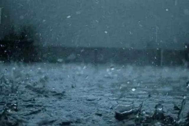我省又一轮大范围强降水来袭 有区域性暴雨 局地有大暴雨