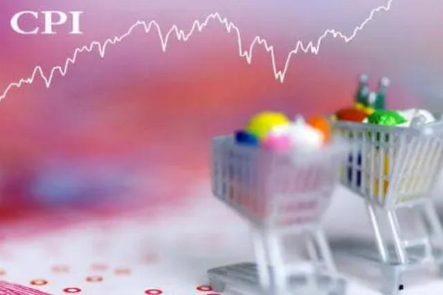 8月陕西CPI同比上涨1.2% 西安CPI同比上涨1.4%