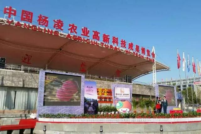 2021年第28届杨凌农高会将于10月22日—26日举办