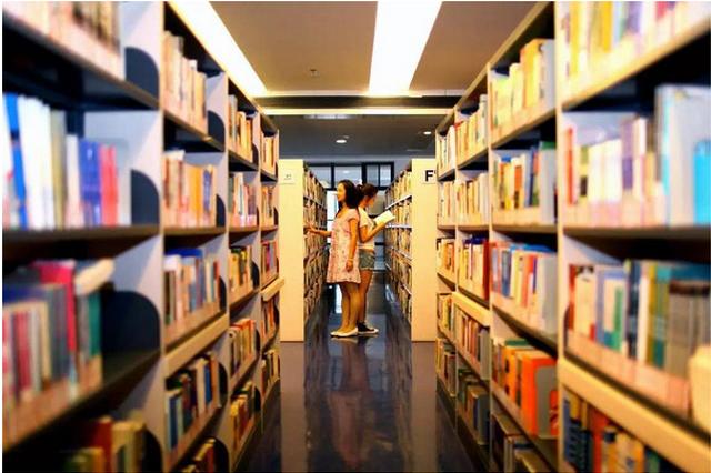 陕西省图书馆推出书香阅读卡 十万册好书免费看