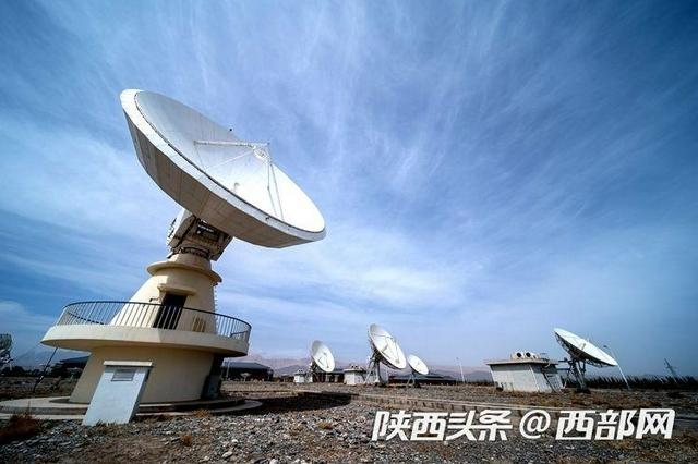 神舟十二号顺利返回地球!西安卫星测控中心完成测控任务