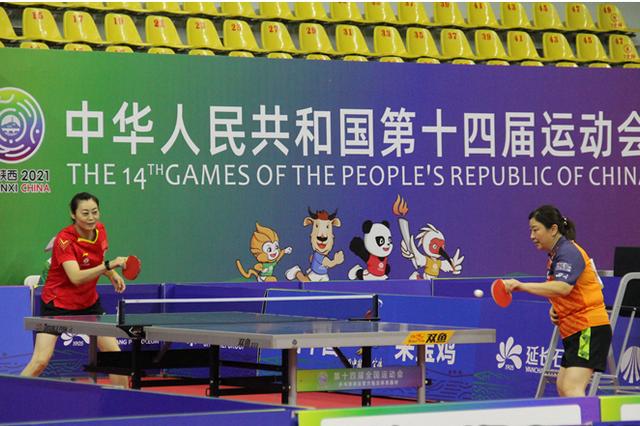 十四运会群众赛事活动乒乓球比赛在宝鸡开赛
