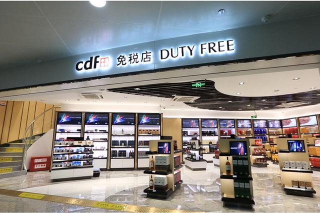 """未来五年陕西商务""""路线图""""出炉 西安市内将开设免税店"""