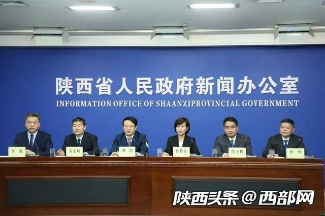 陕西省棚户区改造新开工7102套 完成投资152.25亿元