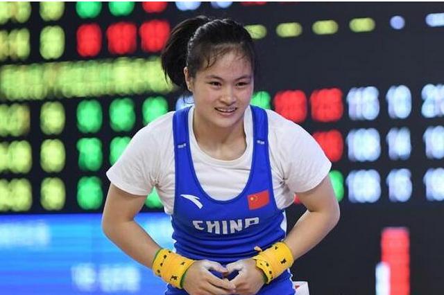 十四运会举重女子59公斤级:湖南选手罗诗芳夺金