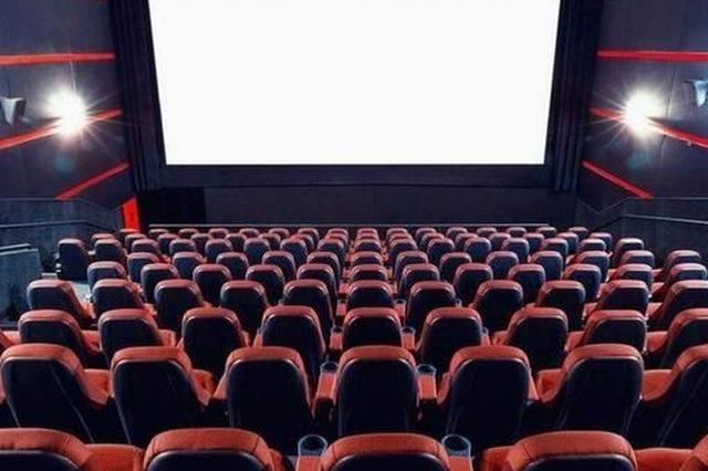 13部电影中秋档上映 集合动作、剧情、喜剧等多种类型