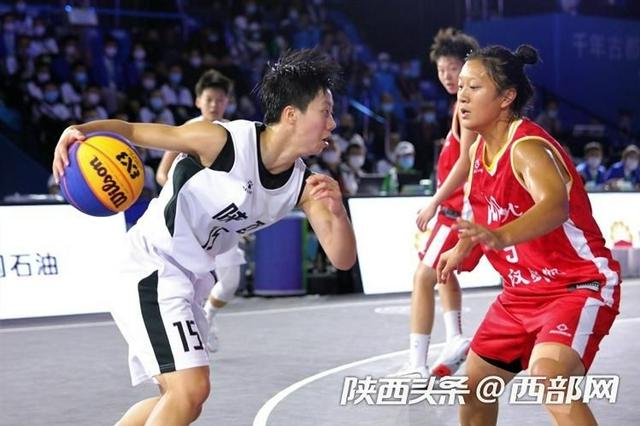 郭晓妮单场11分 陕西U19女篮向三人制篮球金牌发起冲击