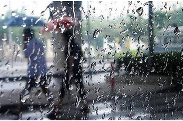 西安再次开启连阴雨模式 降水预计持续一周左右