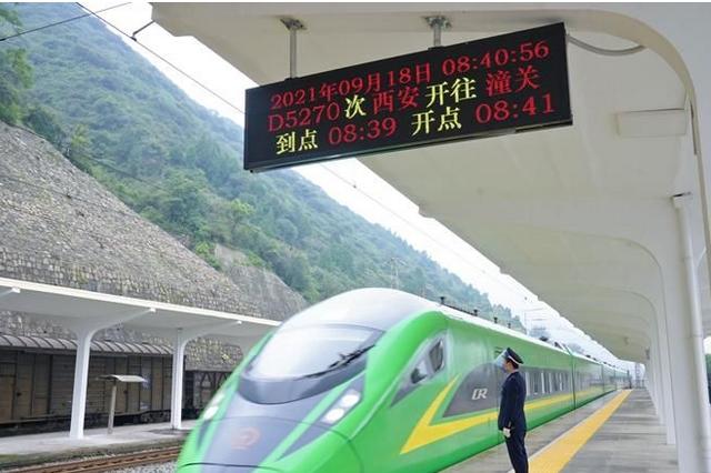 中秋假期陕西铁路累计发送旅客111.5万人次