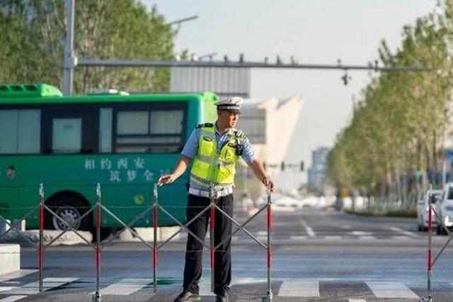 十四运会马拉松项目于26日举行 本周末西安部分路段将交通管制
