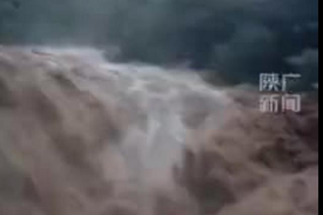 陕西持续降雨高冠瀑布水量大增 近期不要冒险进山