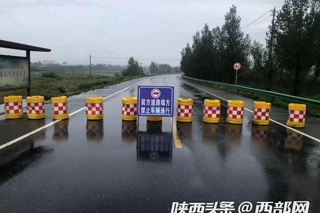 连续强降雨致宝鸡部分路段水毁 这些高速收费站临时关闭