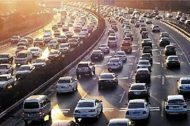 国庆假期陕西高速路10月1日或出现流量高峰
