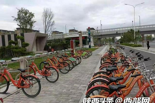 西安公共自行车国庆节期间免费骑 奥体中心周边新增7处取还点