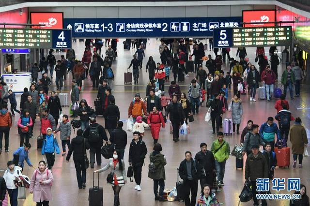 铁路迎来返程客流高峰 7日西安局集团公司发送旅客