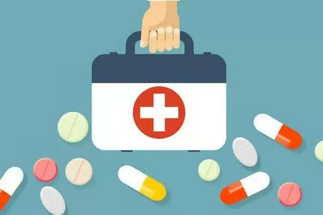 西安市调整基本医保医用耗材支付标准