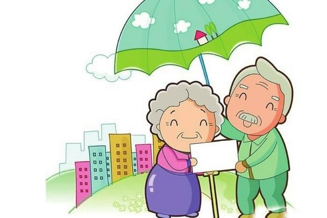 陕西省补缴养老保险 规定是这样的