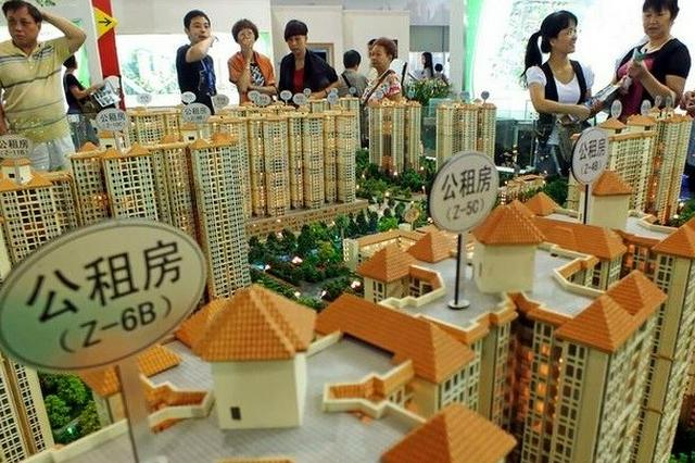 西安6个商品房配建公租房项目开始报名