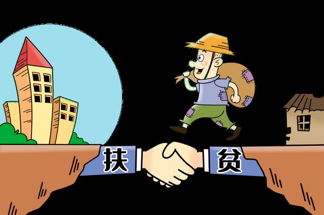 陕西脱贫劳动力实现就业超210万人