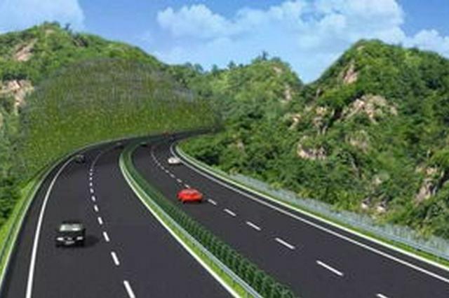 陕西部分高速路恢复测速点位 通过这些路段请减速